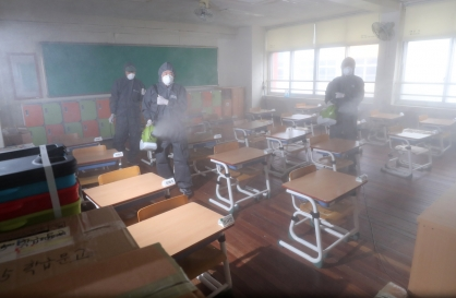S. Korea confirms first virus spread at school