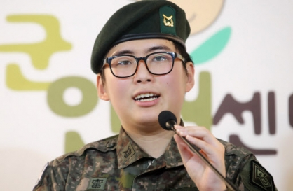 [Newsmaker] Forcible discharge of transgender sergeant justifiable: military