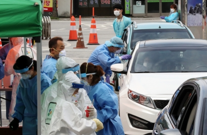 S. Korea adds 48 COVID-19 cases