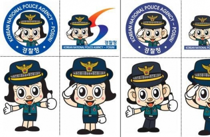 Mascot for policewomen to become more gender neutral