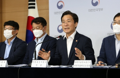 S. Korea rolls out midterm plan to nurture materials, parts industries