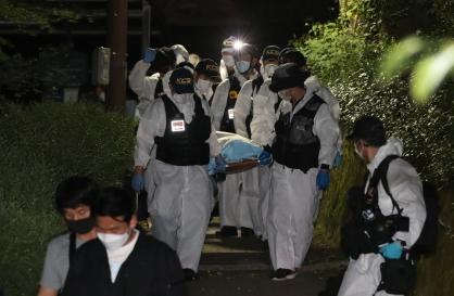Missing Seoul Mayor Park found dead