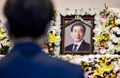 [Newsmaker] Seoul mayor's death highlights Korea's suicide problem