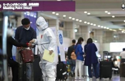 Korea to require foreigners arriving from high-risk nations to submit proof of negative virus test