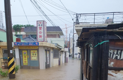 Heavy rain pounds southern regions, causes three deaths
