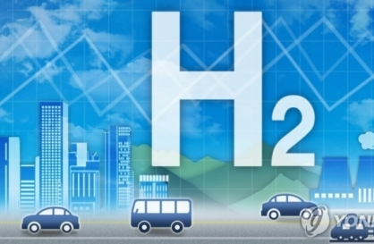 Korea should partner with Germany for hydrogen economy: report