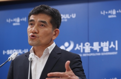 Seoul city to set up joint probe team to look into mayor's alleged sex harassment