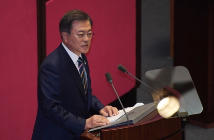 Moon urges National Assembly to support 'Korean New Deal,' peace drive