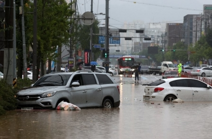 Death toll from heavy rain rises to 21