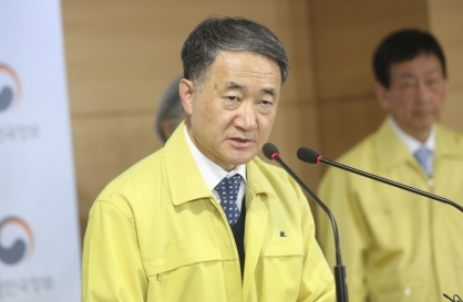 Korea counts 36 more cases of COVID-19; total at 14,598
