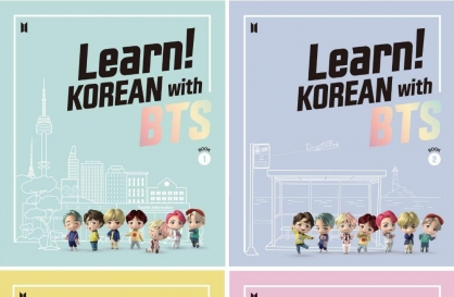 KF, BigHit, HUFS to jointly provide Korean language learning program