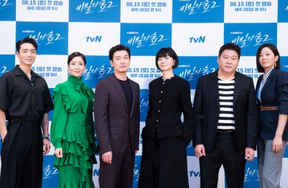 New season of tvN's 'Stranger' delves into conflict between police, prosecution