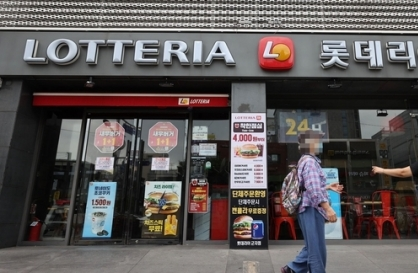 Lotteria franchise store new cluster of COVID-19 infections