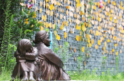 S. Korea commemorates memorial day for 'comfort women'