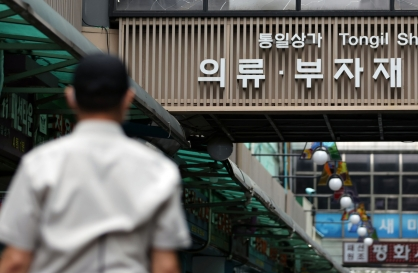 4 new virus cases tied to Dongdaemun Market
