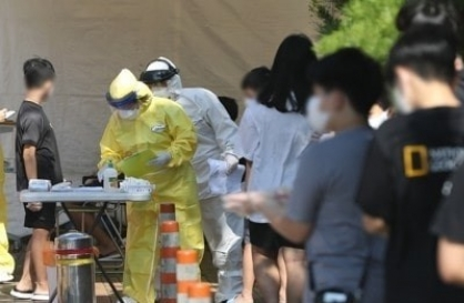 USFK raises anti-coronavirus warning level in greater Seoul areas after surge in new cases