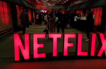 US expresses concerns over Korea's 'Netflix law'