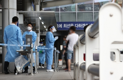 S. Korea reports suspected case of coronavirus reinfection