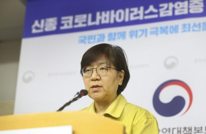 Korea reports first suspected COVID-19 reinfection