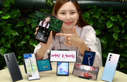 LG unveils price of new rotating-screen smartphone