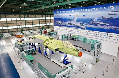 Korean officials fly to Jakarta to claim delayed KF-X payments