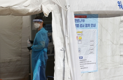 S. Korea adds 125 COVID-19 cases