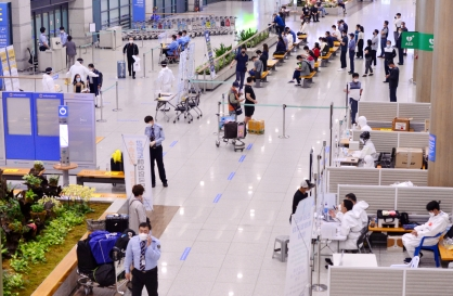 [Eye Plus] Incheon Airport still battling COVID-19