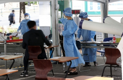 S. Korea adds 114 COVID-19 cases