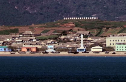 NK warns S. Korea against violating western sea border to search for official's body