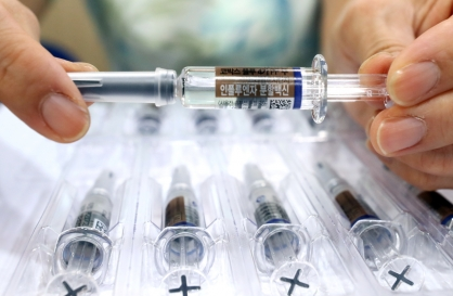 324 people injected with mishandled flu vaccines: authorities