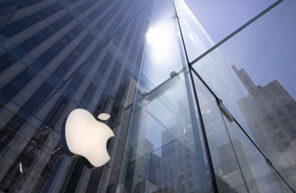 Apple to launch iPhone 12 in S. Korea earlier than usual: sources