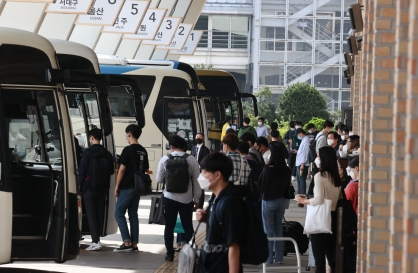 Korea braces for first major holiday during pandemic