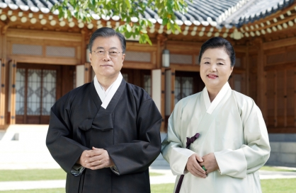 Moon vows successful antivirus measures, economic recovery in Chuseok message