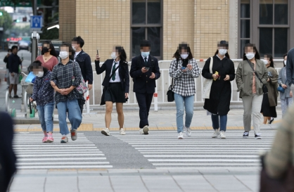 S. Korea to impose face mask fine starting Nov. 13