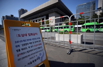 [Newsmaker] Tension rises again over Hangeul Day rallies