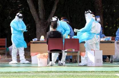 S. Korea reports 58 new cases; total now at 24,606