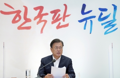 Korean New Deal to focus on local-level projects