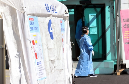 S. Korea reports 91 new COVID-19 cases