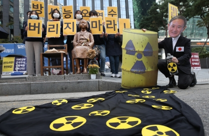 Seoul mulls response to Fukushima water release