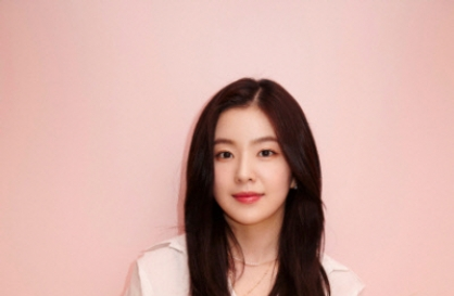 Red Velvet's Irene apologizes over bullying scandal