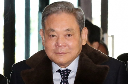[Breaking] Samsung Chairman Lee Kun-hee dies at 78