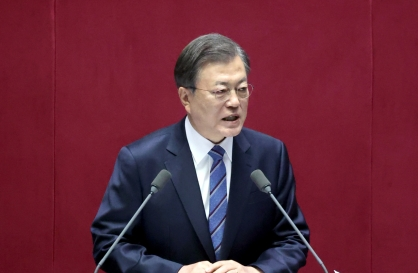 In budget speech, Moon says time for full-scale push to revitalize economy