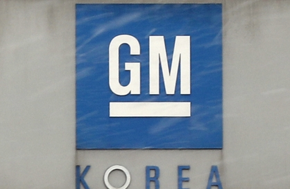 GM Korea's workers to go on partial strike