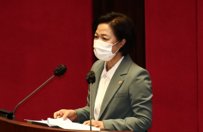 [Newsmaker] Justice Minister's reform moves spark heated online debate among prosecutors