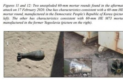 UN panel says N. Korean mortar apparently used in terrorist attack in Somalia