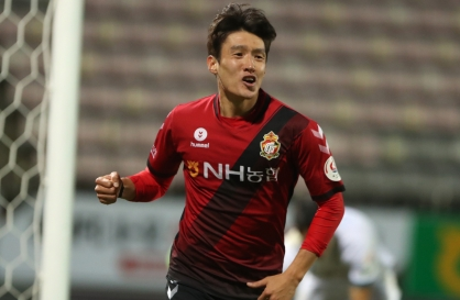 Gyeongnam FC advance to final K-League promotion playoff