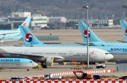 Court clears path for Korean Air to buy Asiana