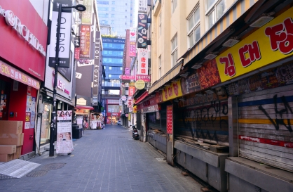 Myeong-dong: Korea's largest shopping street faces extended crisis