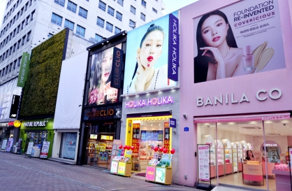 Beauty stores 'battered' by coronavirus pandemic