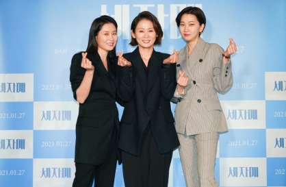 Moon So-ri to return to big screen as brown-nosed middle child
